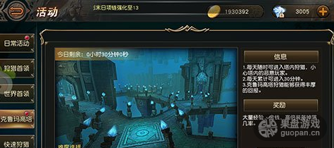 QQ图片20161003152530.png