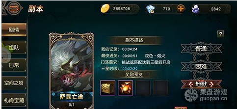 QQ图片20161003160854.png