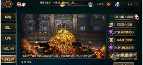QQ图片20161003161150.png