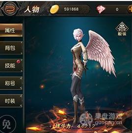 QQ图片20161003161644.png