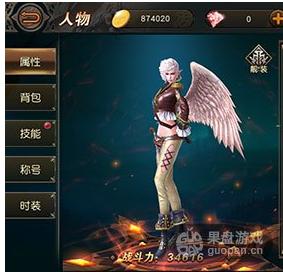 QQ图片20161003163314.png