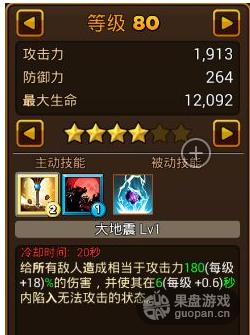 QQ图片20161003230811.png
