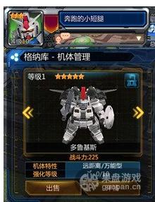 QQ图片20161006124620.png