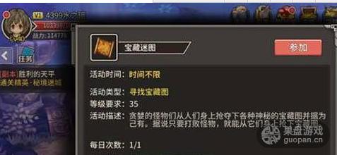 QQ图片20161012124829.png
