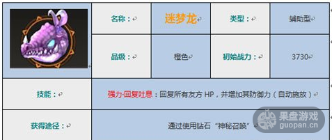 QQ图片20161012125421.png