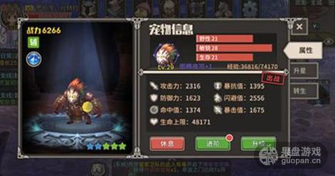 QQ图片20161012131816.png