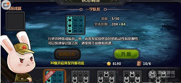 QQ图片20161012144438.png