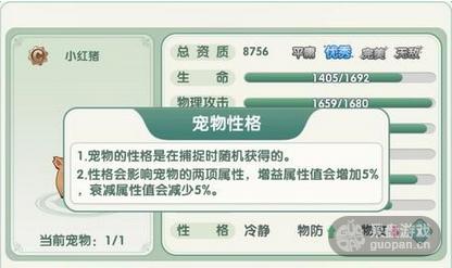 QQ图片20161013002949.png