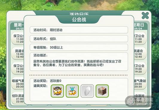 QQ图片20161013003618.png