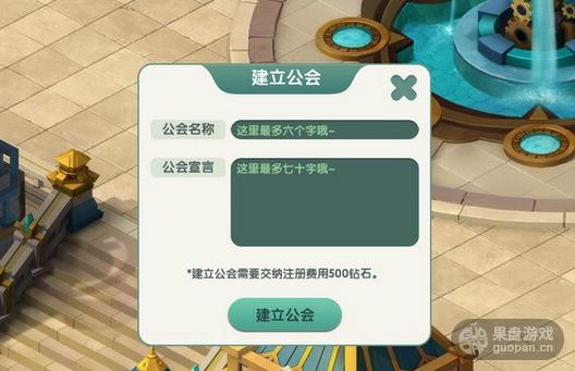 QQ图片20161013003852.png