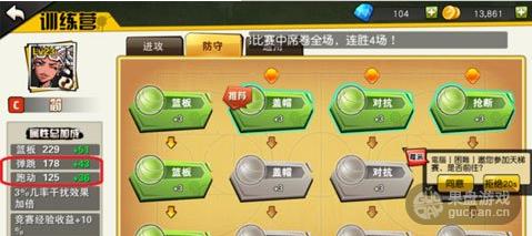 QQ图片20161014232544.png