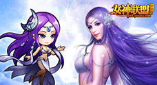 女神联盟通关攻略 女神试炼阵容搭配