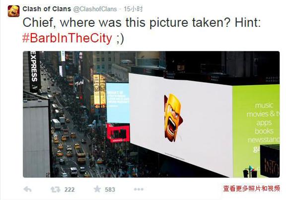 部落冲突最新宣传片惊现纽约时代广场