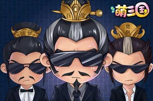 萌三国游戏系统介绍