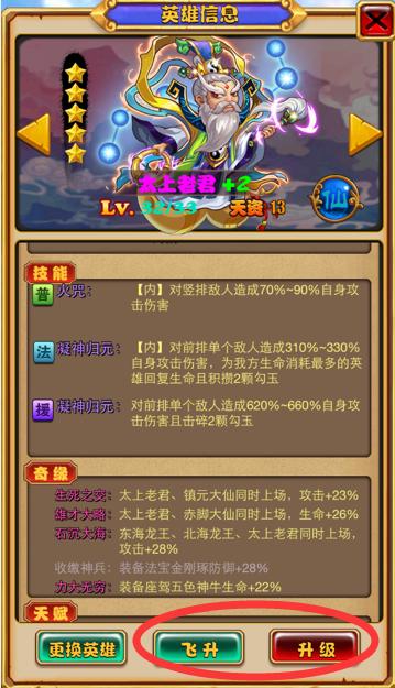 """新手必看!降魔之路 """"小白歼灭秘籍"""""""
