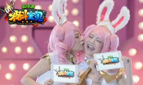 《格斗宝贝》MV惊艳发布 性感兔小妹白丝秀