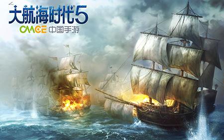 《大航海时代5》元宵节陪你领略航海新纪元