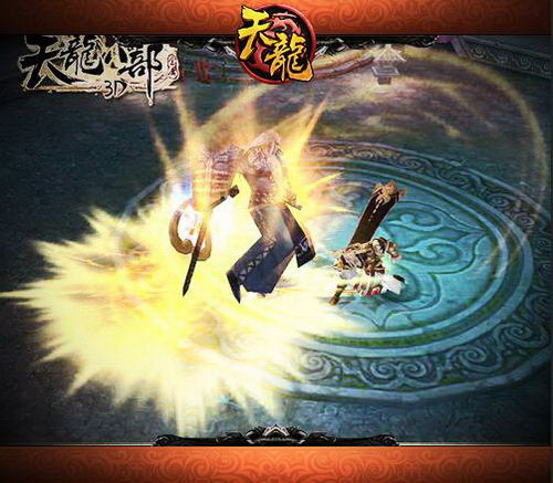 《天龙八部3D》发生在副本中的血案