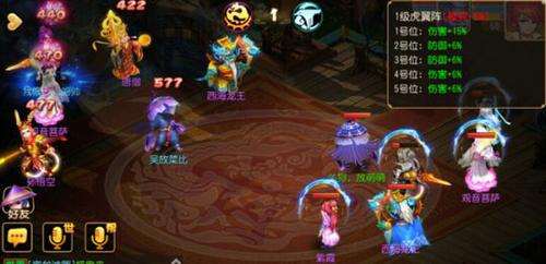 《梦幻西游》手游竞技场四种伙伴搭配  让你high到暴