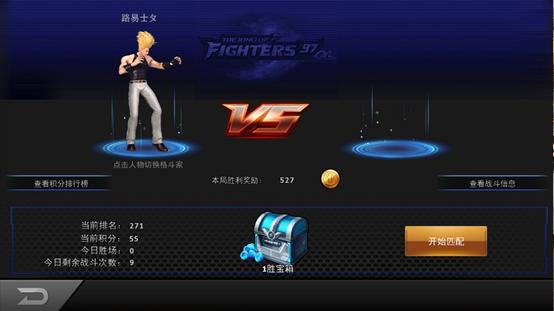 《拳皇97ol》安卓版评测:觉醒中的格斗手游之王