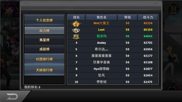 采访《拳皇97OL》测试登顶玩家-大魔王
