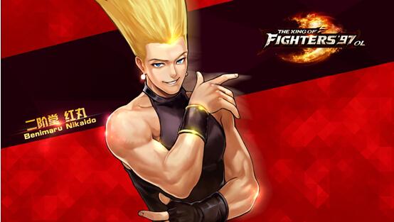 《拳皇97OL》初始角色哪个号  初始4大格斗家分析