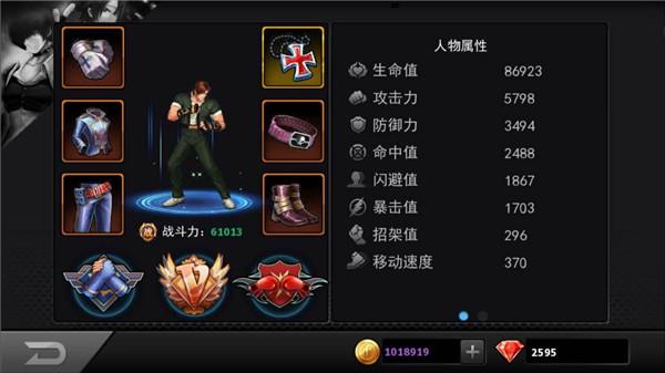《拳皇97OL》提升战力方法介绍