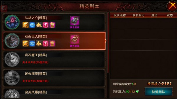 《龙与精灵》新手玩家需要注意的玩法盘点