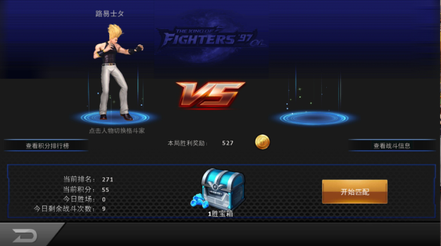 格斗竞技OR升级打怪 《拳皇97ol》两大主干玩法分析
