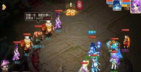 《梦幻西游》手游最新百谷草玩法及奖励介绍