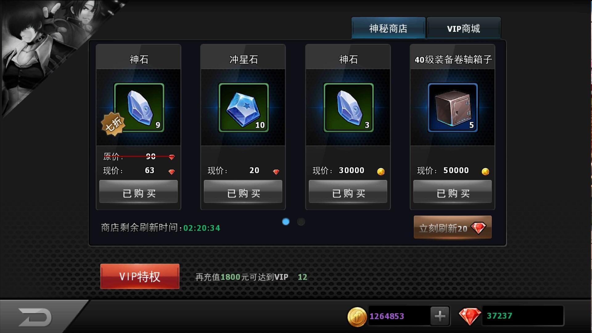 《拳皇97OL》小R省钱有方  小R省钱玩法介绍