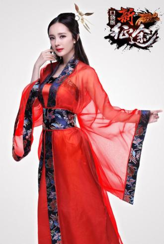 媲美虞姬杨幂!《新征途》首套红品圣装将面世