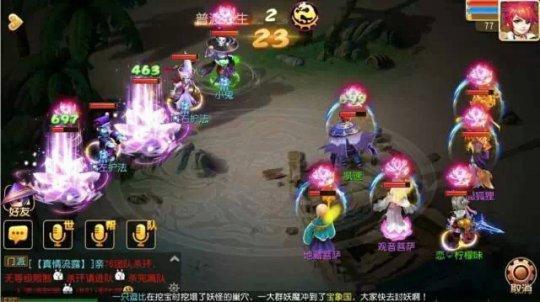《梦幻西游》手游秘境地狱法阵27关马面打法技巧攻略