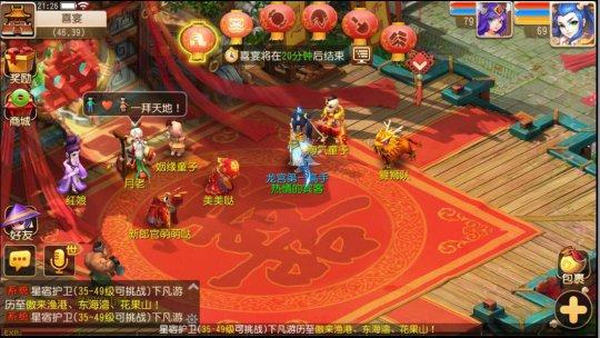 """《梦幻西游》手游亮相""""520游戏热爱者日"""""""