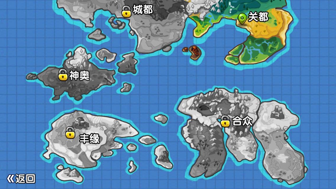 游戏的第二个主界面