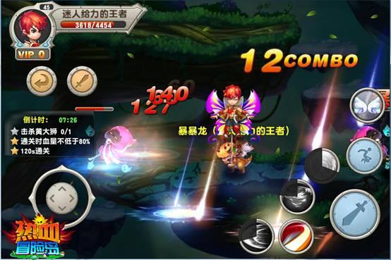 Q萌格斗巨作 《热血冒险岛》IOS越狱版5.22上线