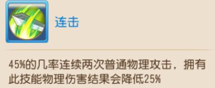 《梦幻西游》手游65级吸血鬼打书技巧攻略