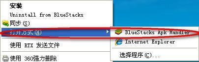 《梦幻西游》手游电脑版下载安装使用教程