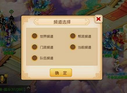 《梦幻西游》手游挂机自动抓变异宝宝  挂机技巧分享