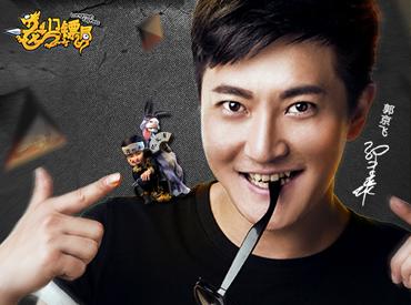 《龙门镖局》正版手游10月15日上线App Store