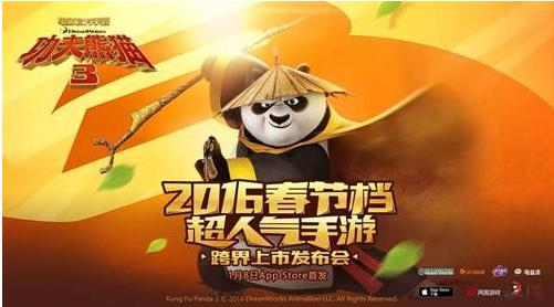 功夫熊猫3鉴宝系统介绍 游戏分析