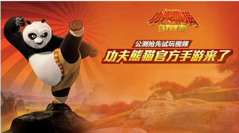功夫熊猫3闯关系统介绍 游戏详解