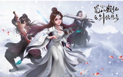蜀山战纪手游宝石系统详解 游戏详细分析