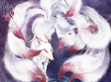 3月10日公测倒计时 《青丘狐传说》唯美CG曝光