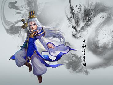 《射雕英雄传3D》王重阳英雄资料一览