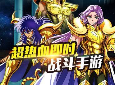 《圣斗士星矢:重生》黃金十二宮圣斗士角色原畫