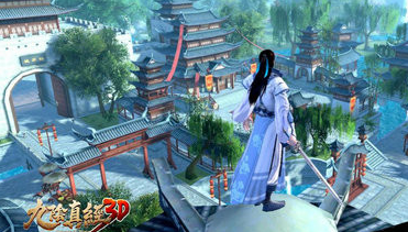 九阴真经3D世界观讲解 游戏攻略