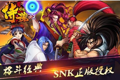 侍魂OL英雄从1到10突破材料一览 游戏攻略