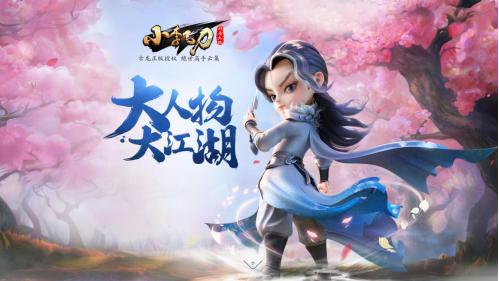 小李飞刀手游特色界面介绍 游戏攻略