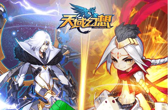 天域幻想神将获取主要途径及玩法攻略